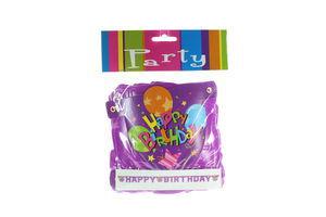 Баннер Happy Birthday фольга 1,2м Party Favors
