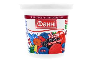 Йогурт 1.5% Лісова ягода Фанні ст 240г