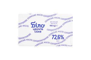 Масло солодковершкове Білоцерківське селянське 72,6% 400г пергамент