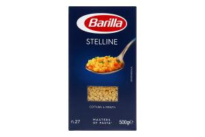 Макароны с твердых сортов пшеницы Stelline Barilla к/у 500г