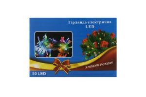 Электрогирлянда LED 50 ламп 4цв 8-реж Y1