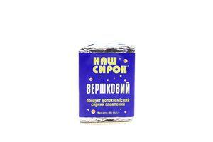 Продукт молоковм. сирний плавлений Наш Сирок Вершковий 90г
