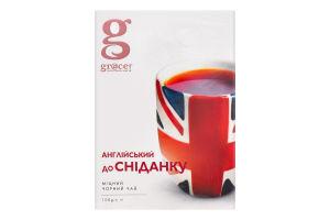 Чай чорний листовий English Breakfast Bestseller Gr @ ce к/у 100г