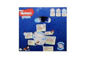 Трусики-подгузники Huggies Pants Box Размер 3 для мальчиков 6-11 кг, 88 шт