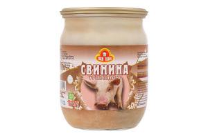 Консерва м'ясна тушкована Свинина Пан Іван с/б 500г