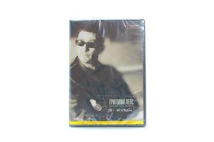Диск DVD Лепс Г Я живой