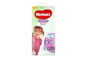 Трусики-підгузки для дівчаток одноразові 15-25кг 6 Pants Huggies 44шт