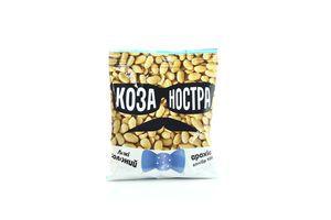 Арахис жареный соленый Коза Ностра м/у 100г