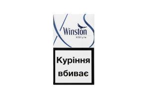 Сигареты винстон xstyle оптом сигареты оптом в новосибирске самые дешевые цены от блока