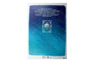 Книга VIVAT Вокруг света с Фуагрэ Атлас для самых маленьких
