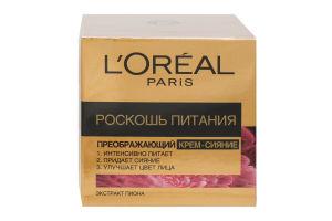 Крем L`Oreal екстракт піона та білого жасмину 50мл х6