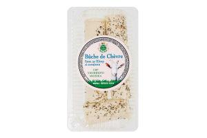 Сир з козиного молока зі спеціями Бюш де Шевр Золота Коза кг