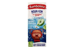 Напій соковмісний для дітей від 5міс Яблуко-ромашка Bambolina т/п 0.2л
