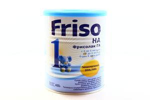Смесь молочная Фрисолак 1 гипоаллергенная Friso 400г