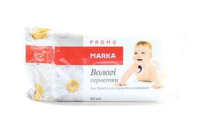 Салфетки влажные для детей ромашка Marka Promo 60шт