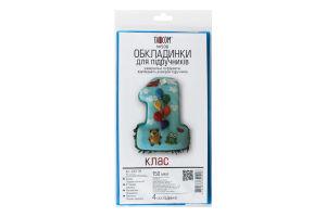 Обкладинки для підруч №5001-ТМ 1 клас Tascom 4шт