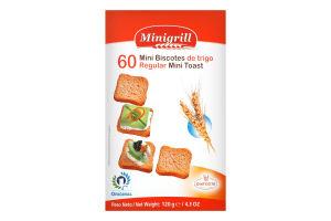 Тости Minigrill пшеничні 120г х18