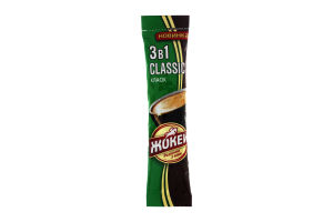 Напиток кофейный Жокей Classic 3в1 растворимый