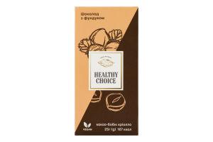 Шоколад з фундуком Healthy Choice к/у 25г