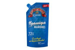 Майонез 72% Преміум Королівський смак д/п 300г