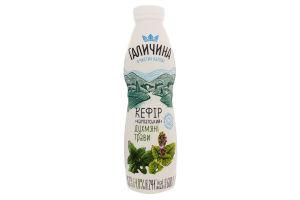 Напиток кефирный 1% Душистые травы Карпатский Галичина п/бут 600г
