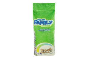 For my Family Порошок 10 кг универсал (пакет)