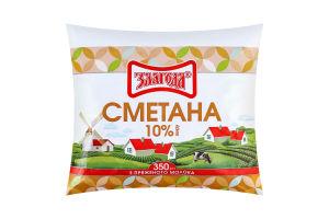 Сметана 10% з пряженого молока Злагода м/у 350г