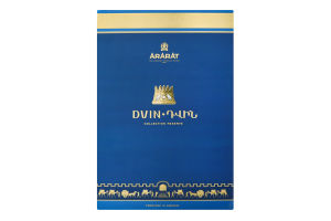 Коньяк 0.7л 50% колекційний Dvin Ararat пл