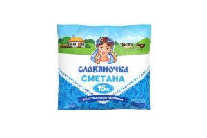 Сметана 15% Сло'вяночка м/у 380г