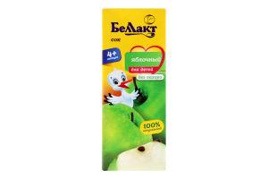 Сок для детей от 4мес Яблоко Беллакт т/п 0.2л