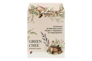 Паска веганська великодня ягідна з чорницею та смородиною Green Chef к/у 650г