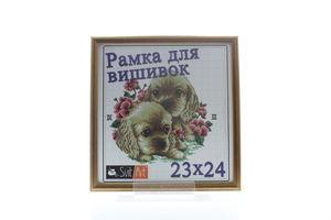 РАМКА ДЛЯ ВИШИВКИ 167-072-5 23Х24 СМ