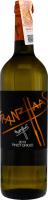 Вино 0.75л 13.5% біле сухе Pinot Grigio Franz Haas пл