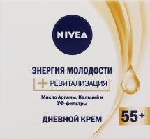 Крем для обличчя денний 55+ Енергія молодості+ревіталізація Nivea 50мл