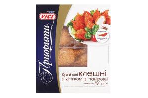 Клешні крабові заморожені з кігтиком в паніровці Vici к/у 250г