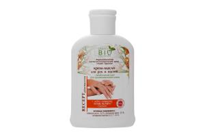 BIO PHARMA крем-масло д/рук, нігтів Щоденний догляд д/чутливої шкіри 120мл