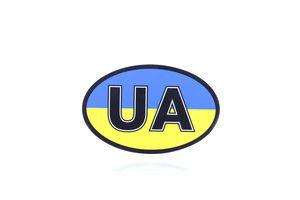 "НАКЛЕЙКА ""UA"" 130Х85ММ, СМК"