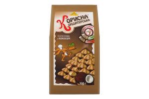 Печенье песочное С кокосовой стружкой Корисна Кондитерська к/у 300г