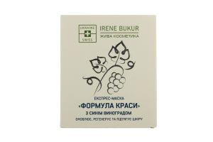 Экспресс-маска для лица с синим виноградом Формула красоты Irene Bukur 20мл