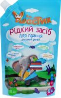 Средство жидкое для стирки детских вещей Ушастик 500мл