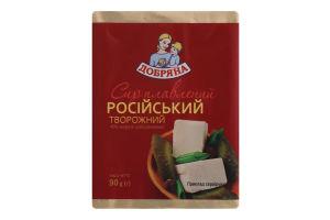 Сыр плавленый 40% творожный Российский Добряна м/у 90г