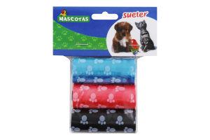 Набор пакетов для уборки за собаками GSB5053
