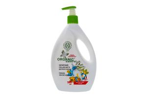 Гель для мытья детской посуды Organic control 700мл