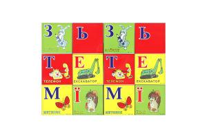 Кубики КФІ Абетка українська 12куб