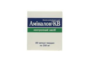 Аміналон-КВ 0,25 №50 капс.