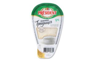 Сир кисломолочний 9% Творожна традиція President лоток 220г