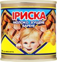 Молоко сгущенное вареное нежирное Ириска Первомайський МКК ж/б 370г