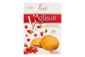 Печенье с начинкой из красных ягод Piselli к/у 200г