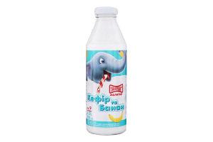 Напиток кефирный 2.8% для детей от 9 месяцев Банан Злагода с/бут 200г