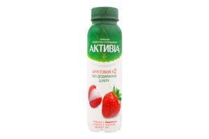 Бифидойогурт 1.2% питьевой без сахара Клубника-Личи Активіа п/бут 270г